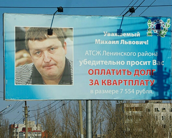 Россия, Россия, ук гарант чита список должников по квартплате оптом, Антистресс оптом